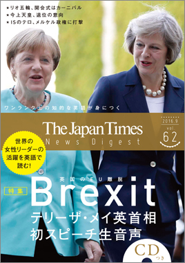 The Japan Times News Digest 62
