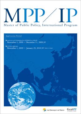 MPP/IP